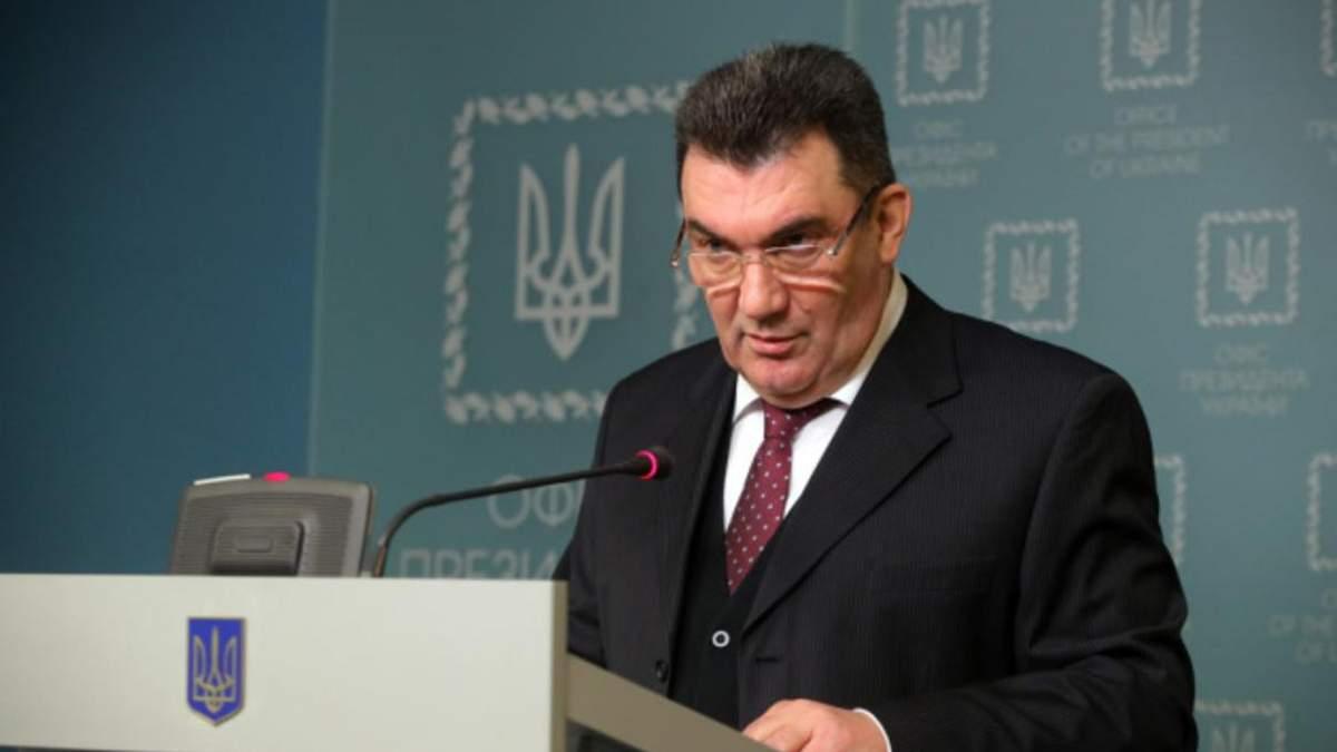 Стежте за сайтом ОП, – Данілов про можливі санкції щодо Коломойського