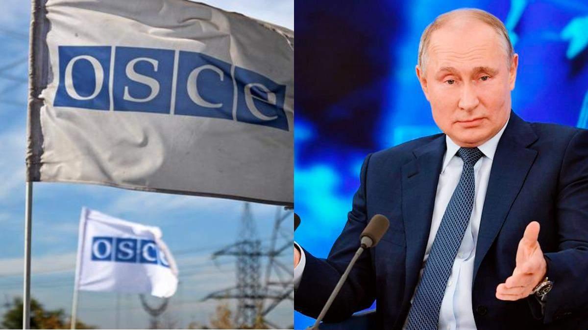 США: Россия противоречит всем принципам ОБСЕ – Голос Америки