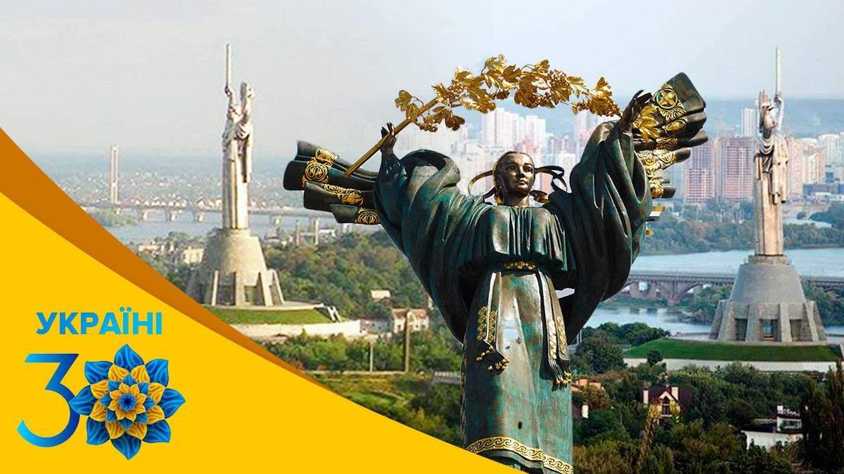 День Незалежності України 2021: фото, як змінився Київ за 30 років
