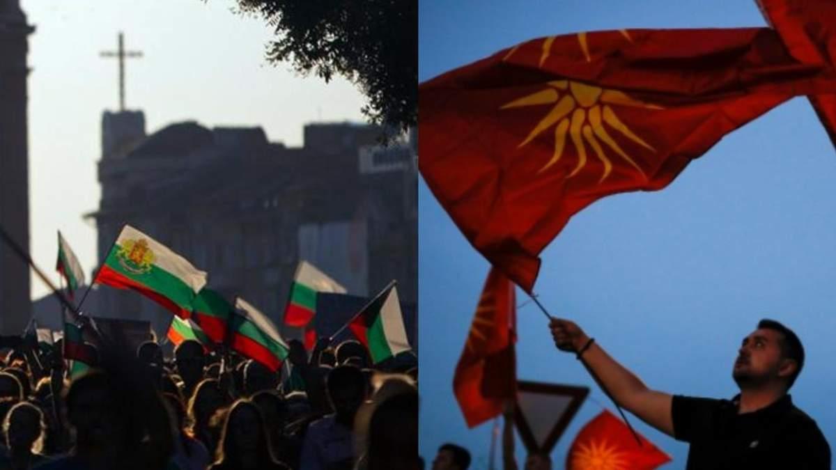 Конфлікт Македонії з Болгарією: Большой мир з Юрієм Мацарським
