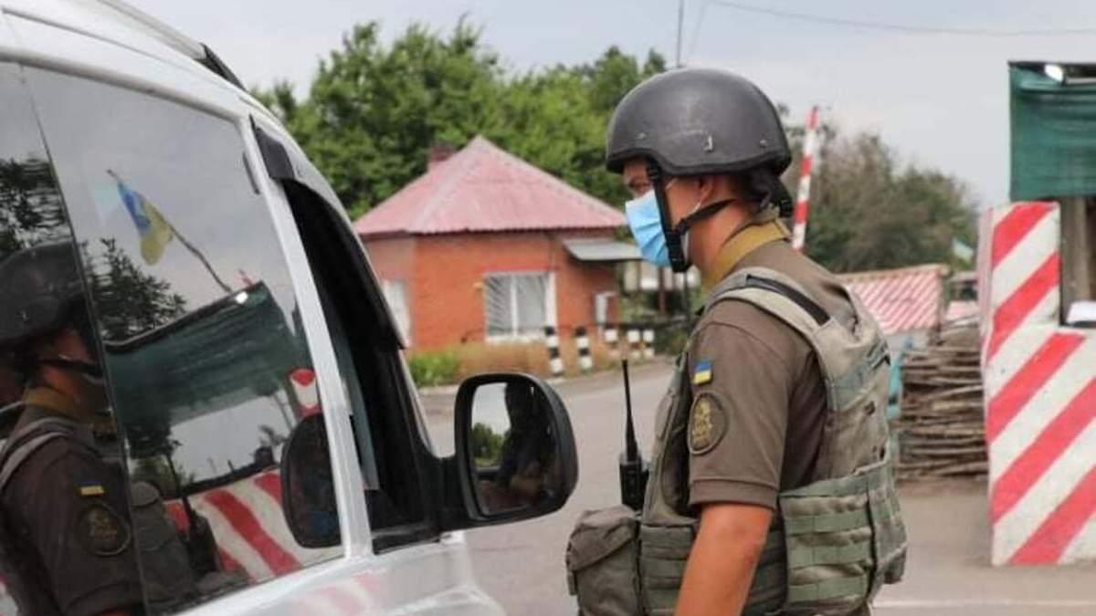 Нацгвардійці затримали на блокпосту російського бойовика