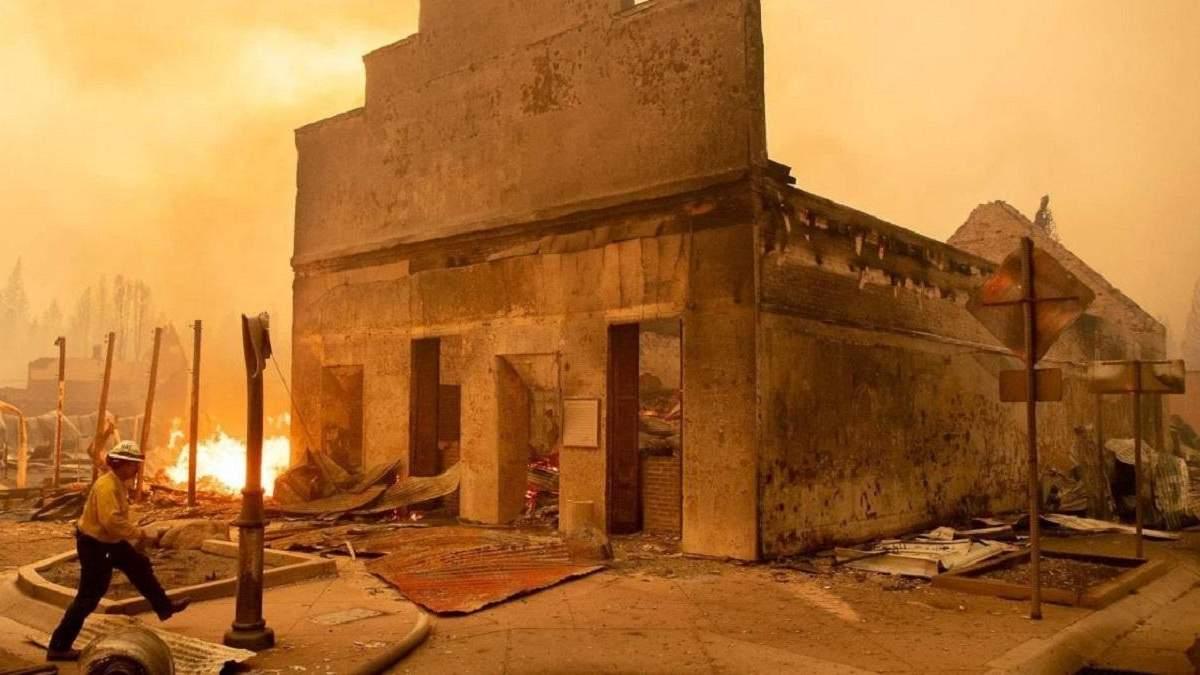 У США 4 людини зникли безвісти через лісові пожежі - фото Грінвіл