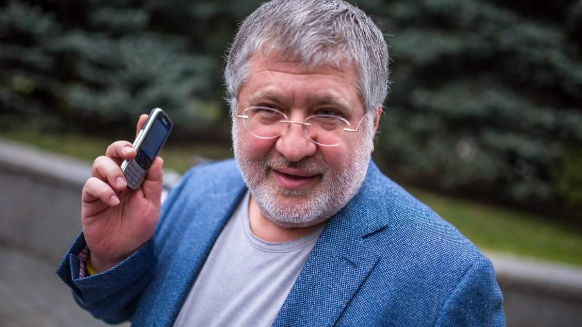 НАБУ проводило слідчі дії з Коломойським у справі Приватбанку