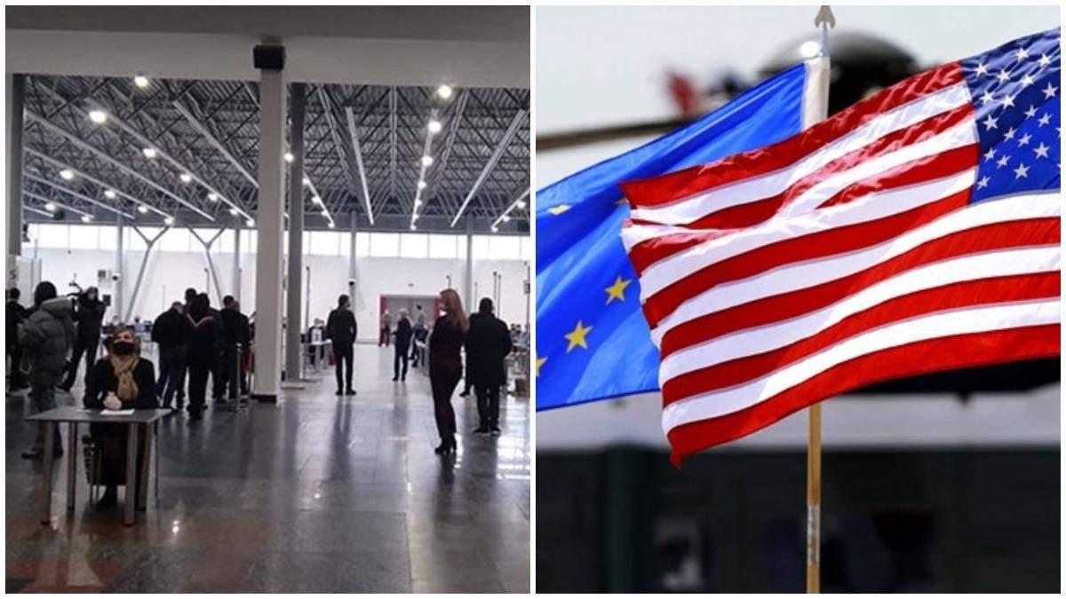 Приоритет для США и Евросоюза, - юрист о конкурсе на руководителя САП