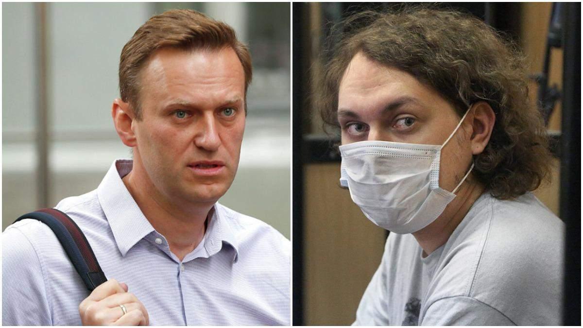 ФБК Навального и Хованского внесли в список террористов