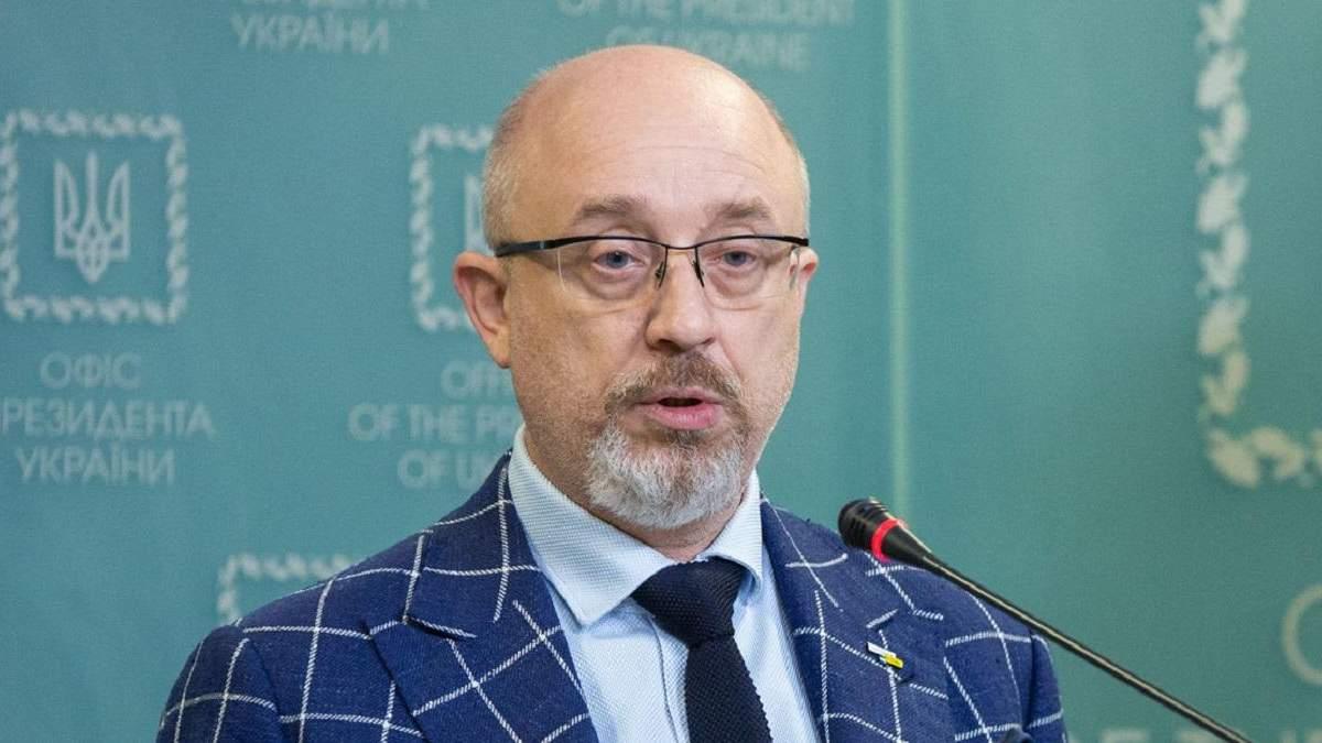 Резников: Мы готовы разместить американские войска в Украину