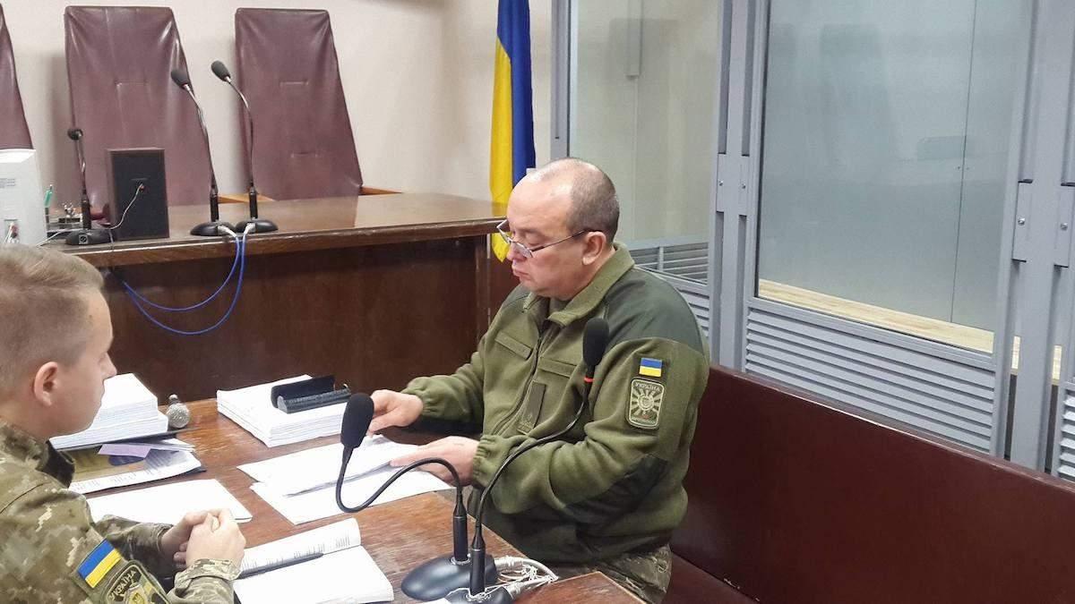 Громко задержанного в 2017 генерал-майора оправдал суд: подробности