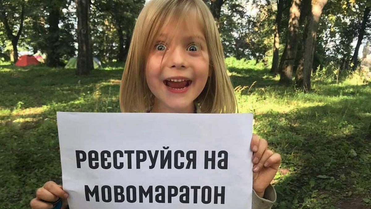 В Киеве организуют Мовомаратон: как легко перейти на украинский язык
