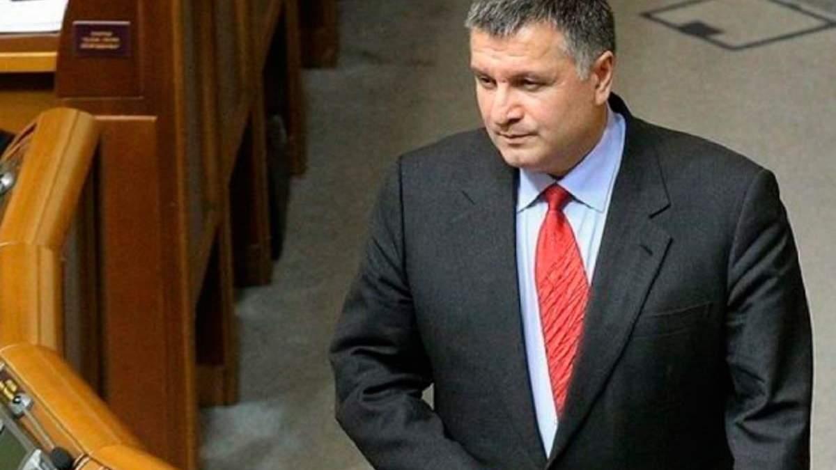 Как украинцы относятся к отставке Авакова: опрос