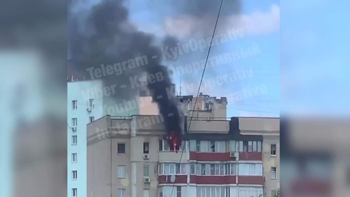 Загорілася квартира на Троєщині в Києві: відео