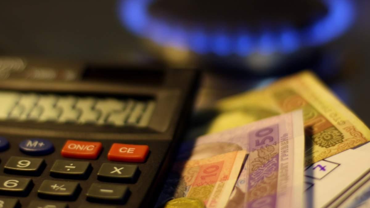 Тарас Козак объяснил снижение тарифов на газ и свет в Украине
