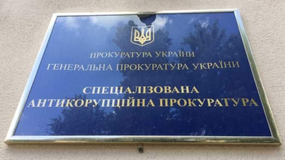 Процесс отбора главы САП могут сорвать после визита Зеленского в США