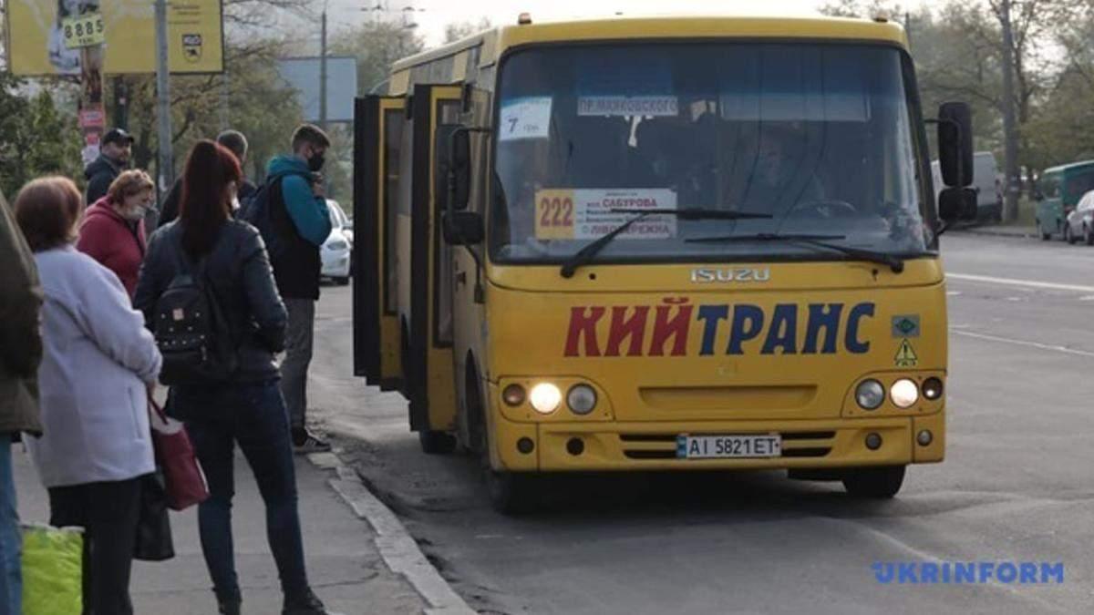 На Київщині перевізники почали знижувати тарифи: список маршрутів