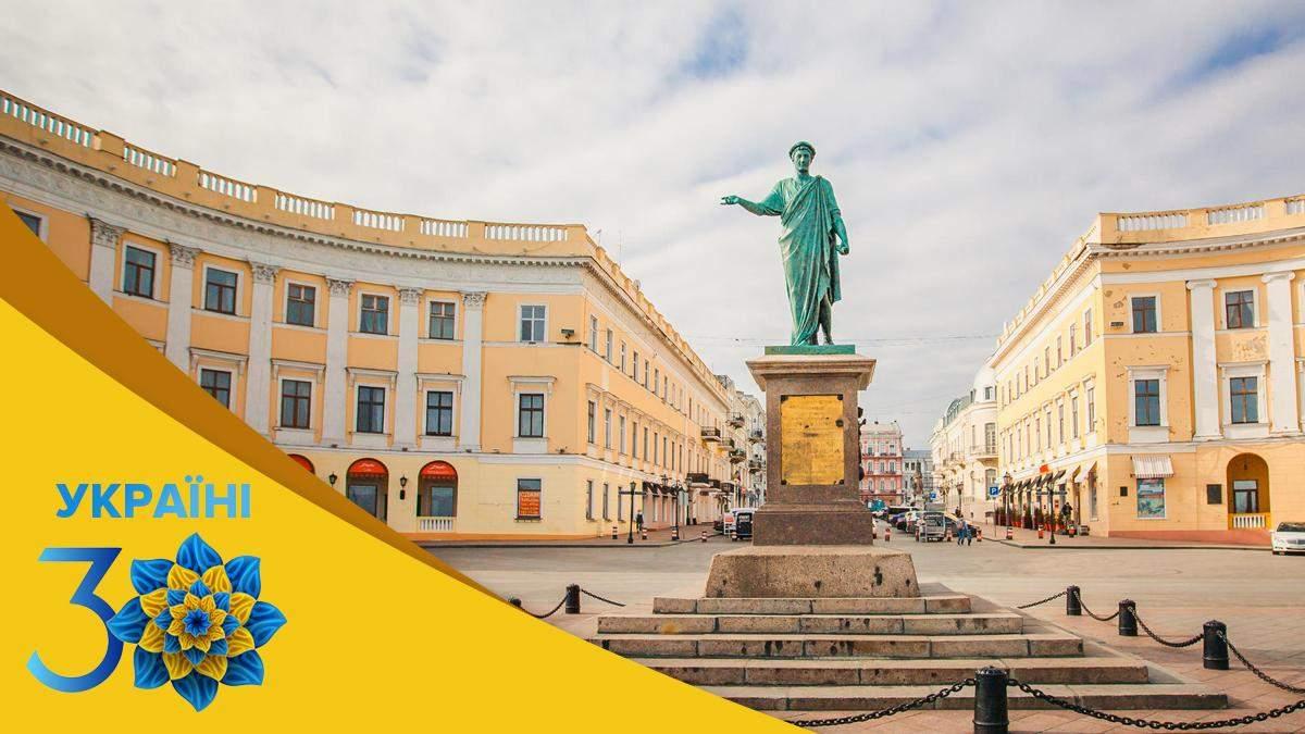 День Незалежності України 2021: фото, як змінилась Одеса за 30 років