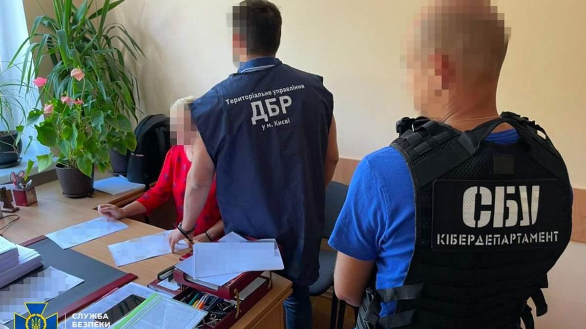 СБУ повідомила про підозру топчиновниці Держгеокадастру