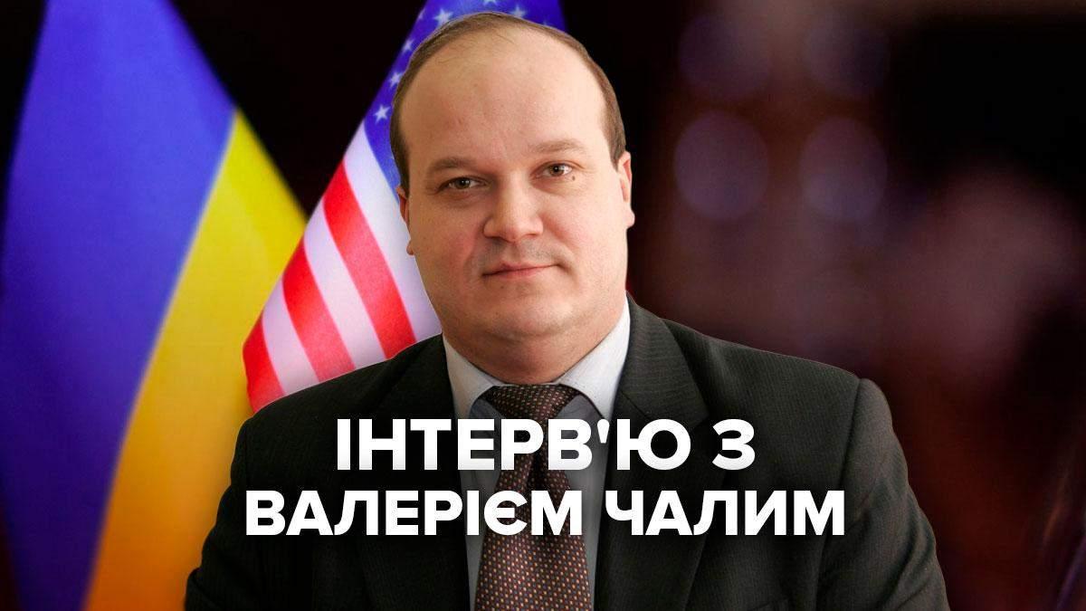 """Офіційно ми не допрацювали, – інтерв'ю експосла США про """"Північний потік-2"""", Меркель і Байдена - Новини росії - 24 Канал"""