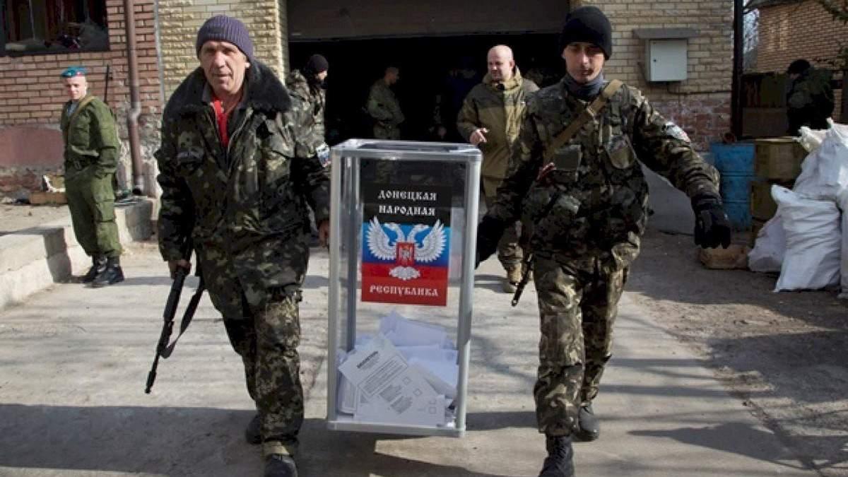 Боевики заставляют жителей Донбасса участвовать в выборах в Госдуму