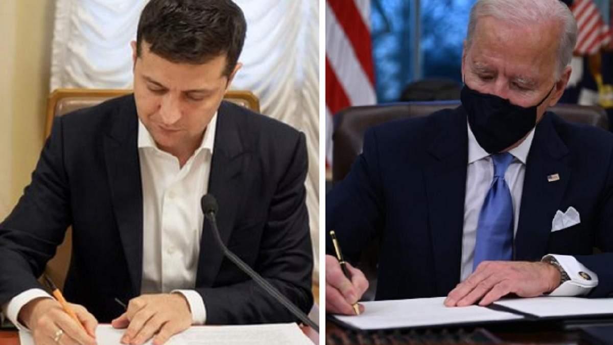 За результатами зустрічі Байдена і Зеленського підпишуть оборонні угоди - 24 Канал