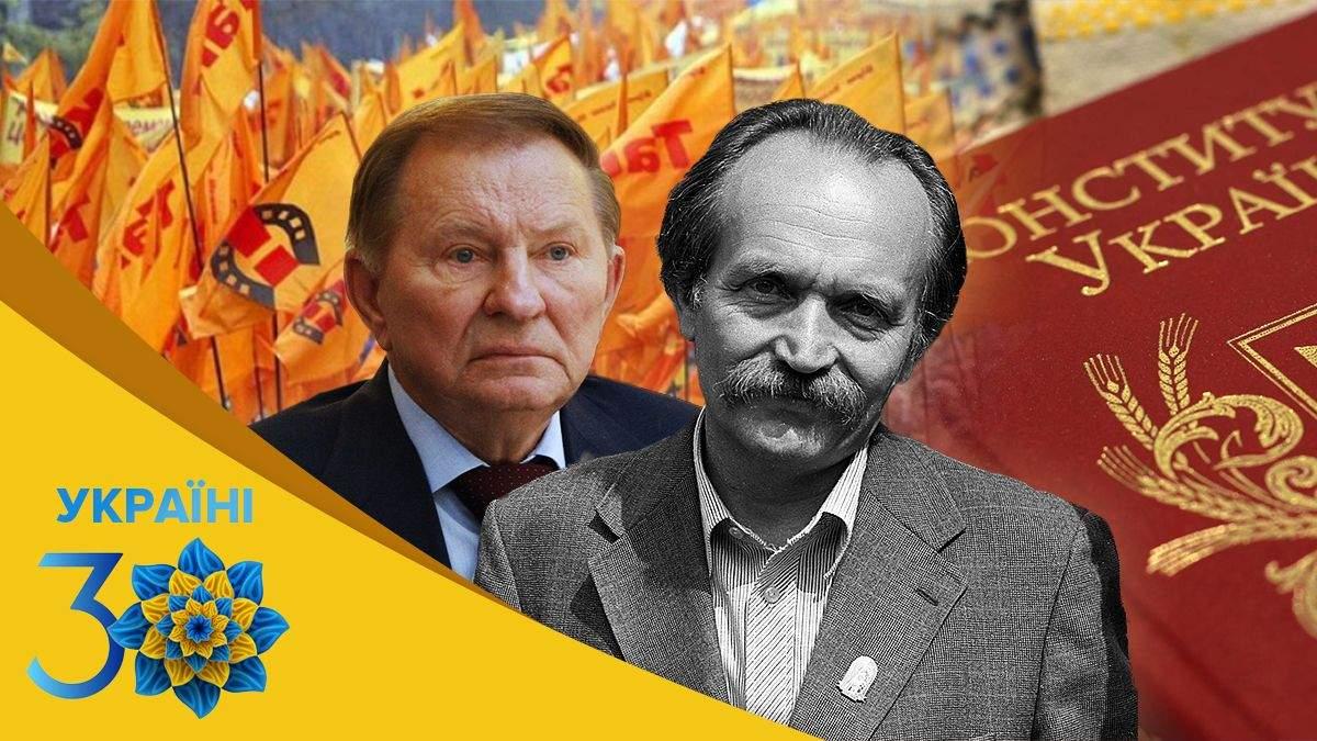 Независимость: 30 главных событий времен независимости Украины