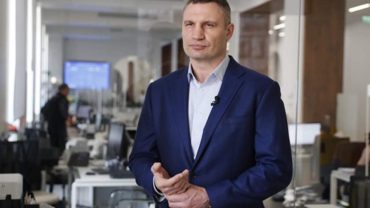 Ймовірність того, що Кличка усунуть з посади голови КМДА сягає 90%, — ЗМІ - Термінові новини - Київ