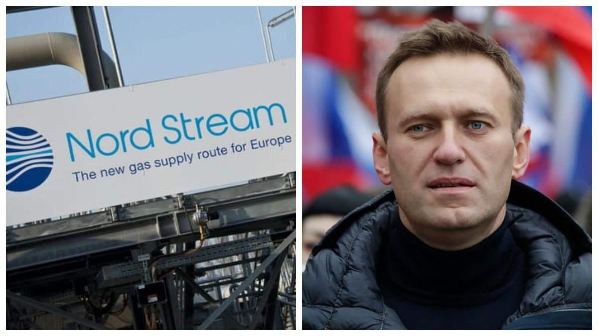 """Из-за """"Северного потока-2"""" и Навального: США ввели новые санкции против России"""