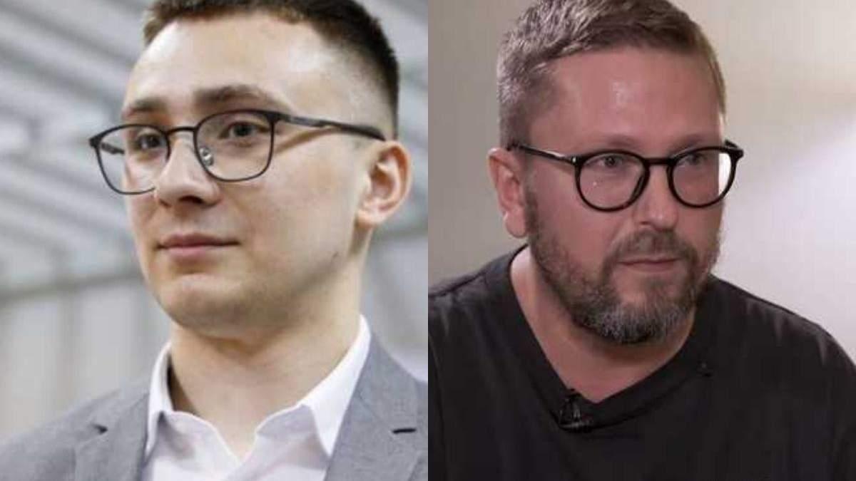Стерненко прокомментировал санкции против Шария