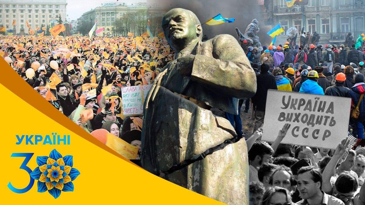 Як в Україні люди самі творили історію впродовж 30 років Незалежності: факти з найбільших міст