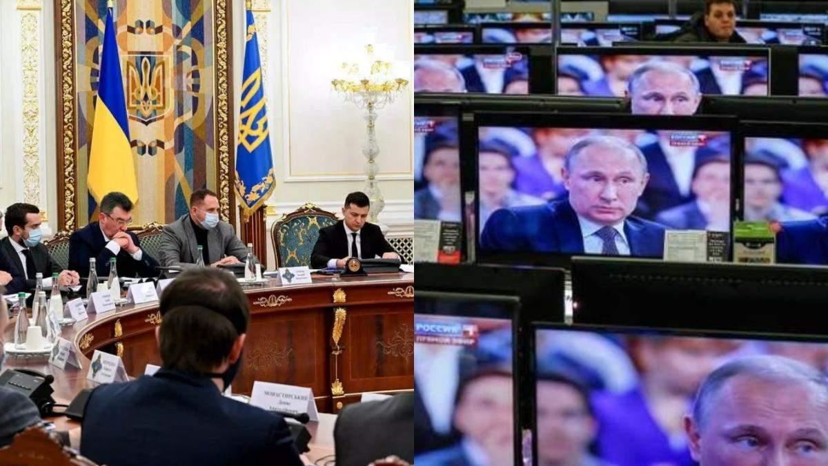 Ростелеком и российские СМИ: Украина ввела новые санкции против пропагандистов Кремля