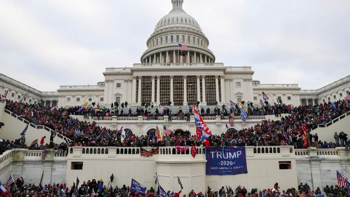 Расследование штурма Капитолия: в США проверят переписку конгрессменов