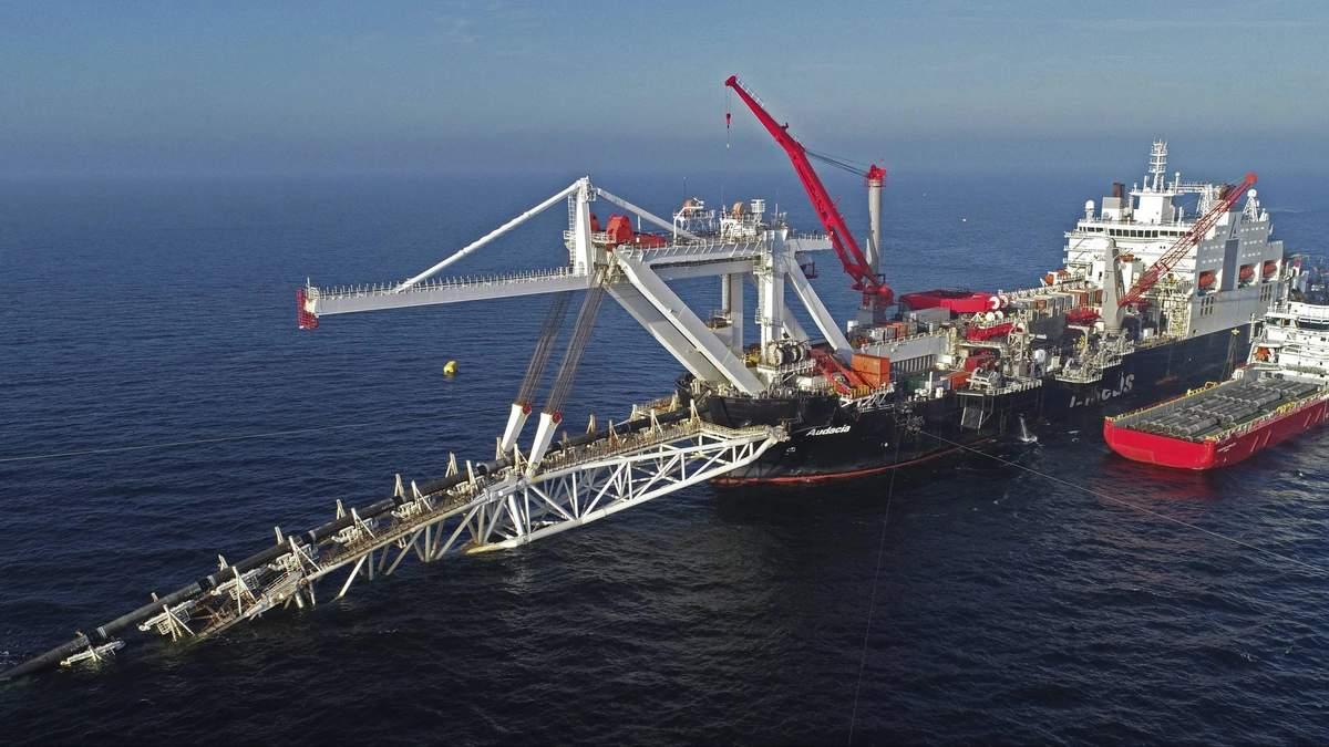 """Апелляцию стоит ожидать, – в """"Нафтогазе"""" отреагировали на суд по """"Северному потоку-2"""""""