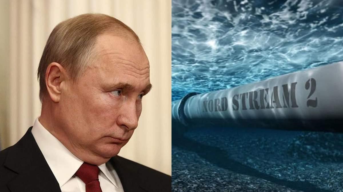 """Путин изменить подход, – в """"Нафтогазе"""" объяснили решение суда по """"Северному потоку-2"""""""