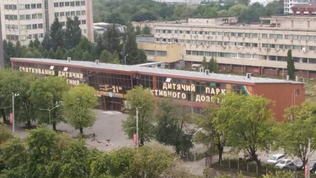 У Львові замість дитячого центру відкриють найбільший в місті алкомаркет - Новини Львова сьогодні - Львів