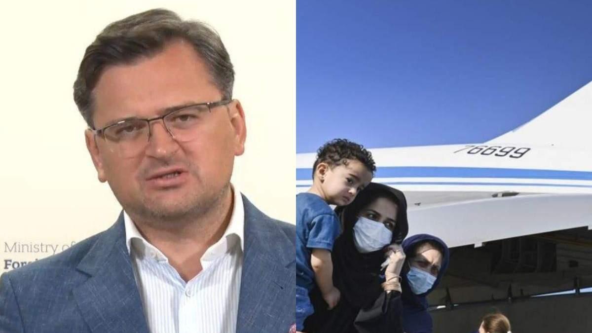 Мы не остановимся, – Украина продолжит эвакуацию граждан из Кабула на фоне угрозы теракта