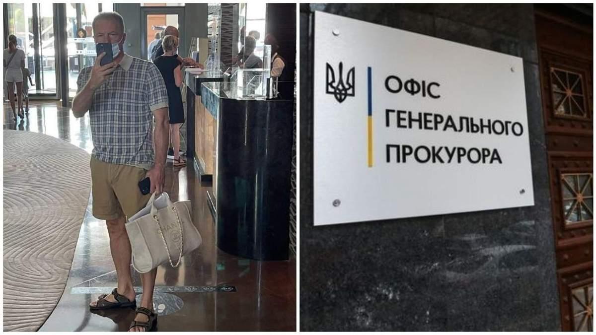 Слетал в Монако: у Венедиктовой просят арестовать экс-министра Рудьковского