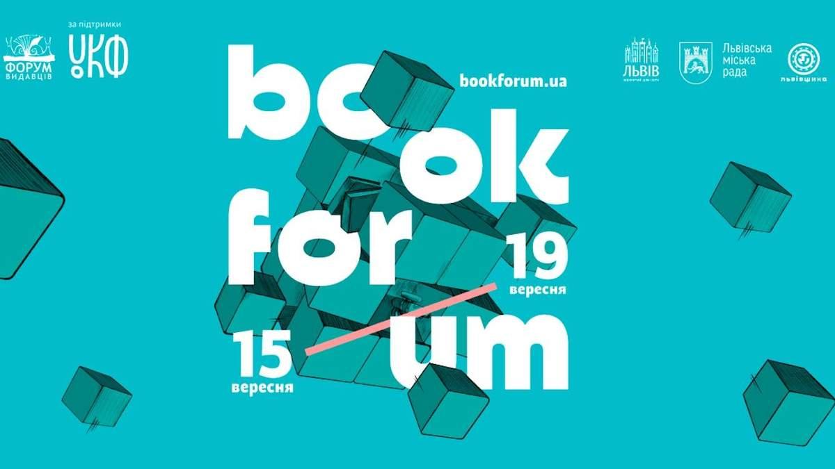 Книжкові новинки видавництва BookChef 2021