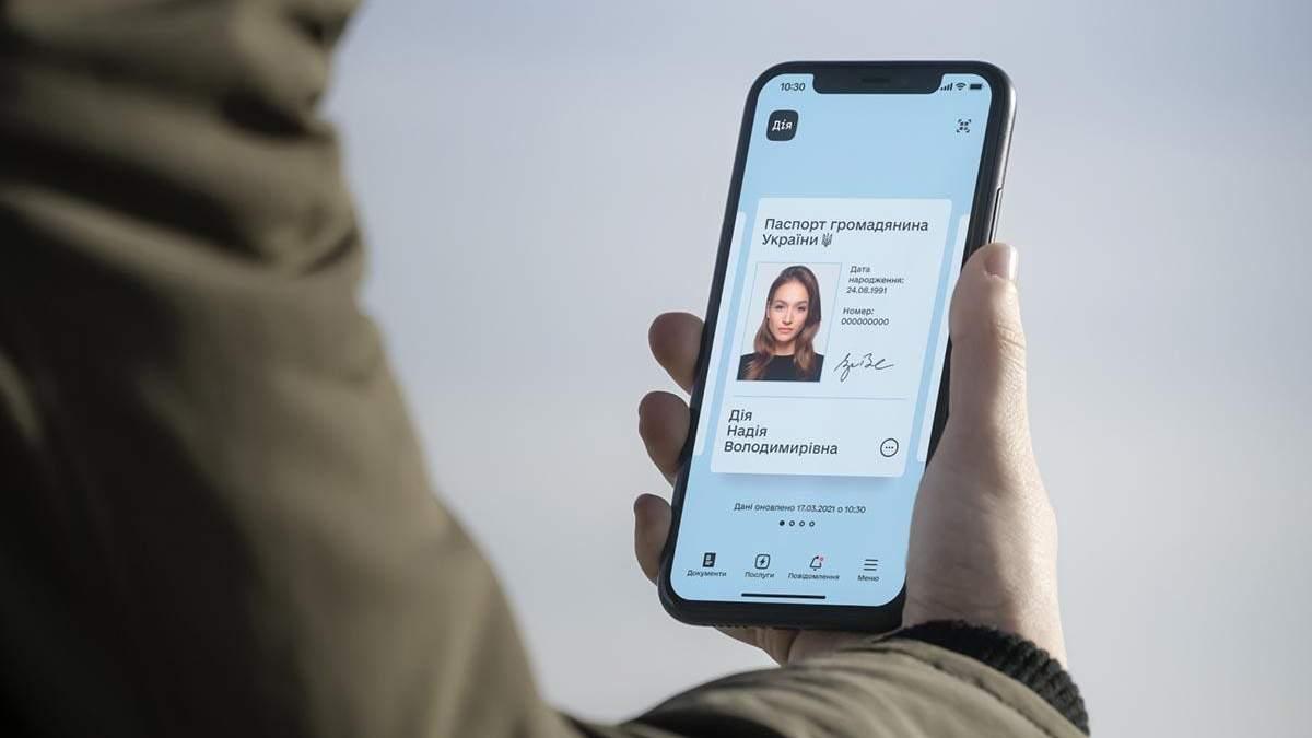 Замість паспорта – смартфон: е-документ активно використовують у банках і ЦНАПах - Україна новини - 24 Канал