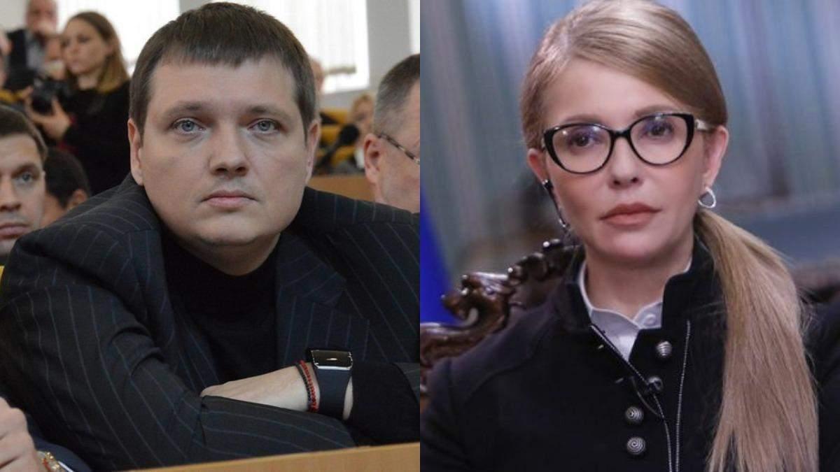 """Влада поцілила в серце клану Тимошенко: як лідерка """"Батьківщини"""" втрапила у скандал із Власенком - 24 Канал"""