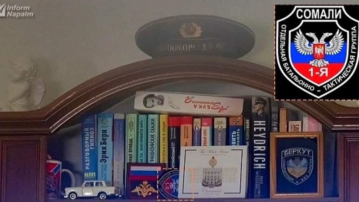 Дома в российского шпиона в Германии обнаружили шеврон оккупационных войск: фотодоказательства - Россия новости - 24 Канал