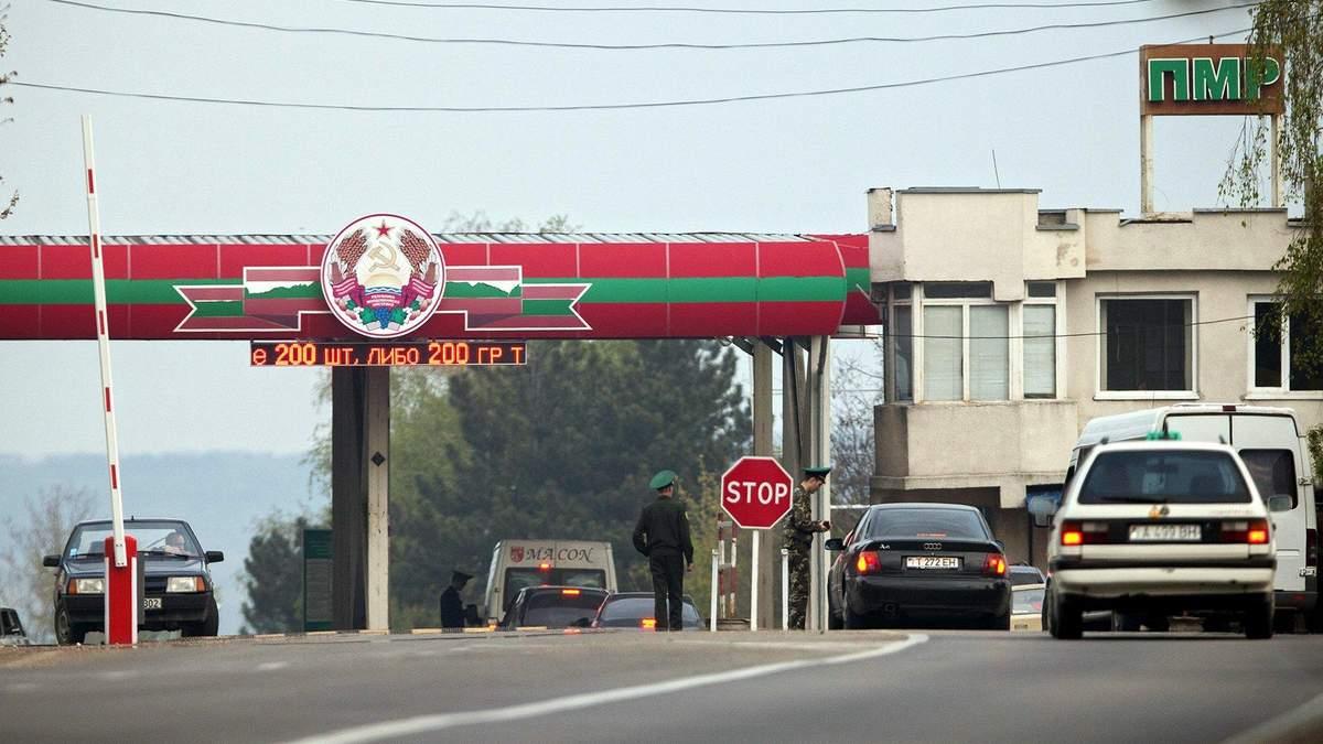 В Украину с сентября планируют не пропускать автомобили с номерами Приднестровья