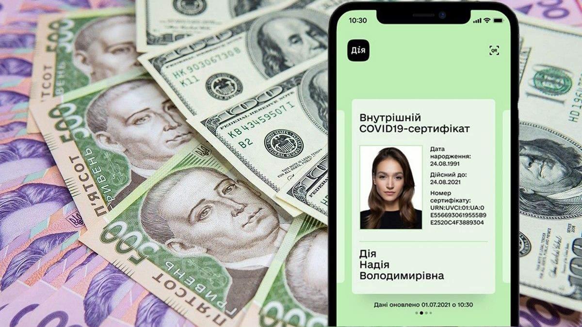 """В Одесі торгують COVID-сертифікатами: оприлюднили """"розцінки"""" – ЗМІ - 24 Канал"""