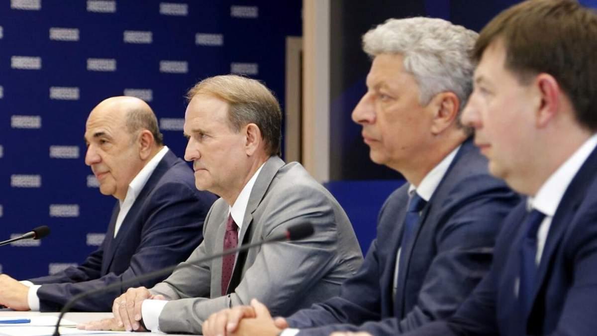 Розкол в ОПЗЖ: чи створять в Україні новий проросійський проєкт - 24 Канал