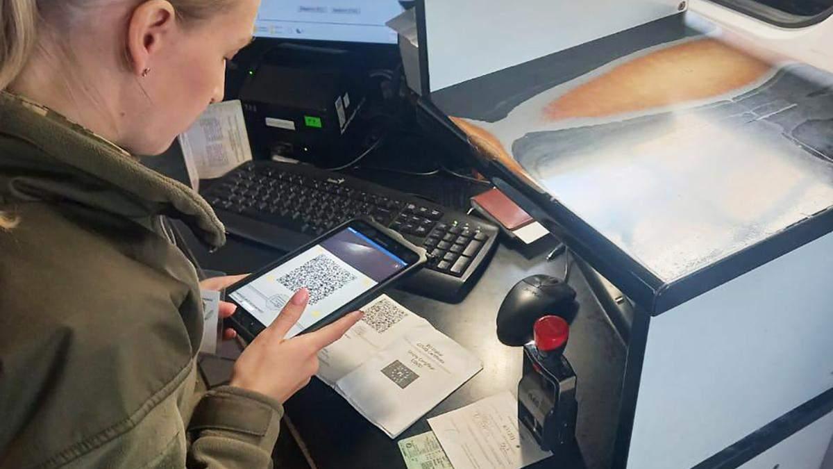 На кордоні України вже діє е-перевірка COVID-сертифікатів