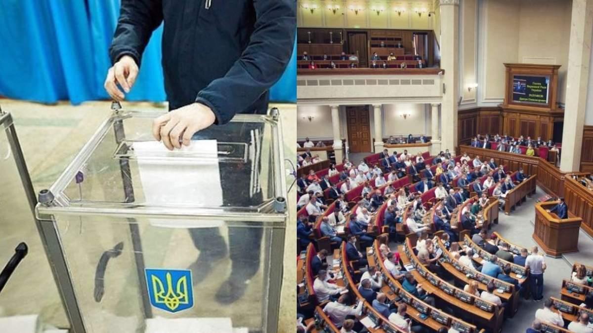 Довибори у Верховну Раду: з 1 вересня стартує виборчий процес у двох областях - Україна новини - 24 Канал