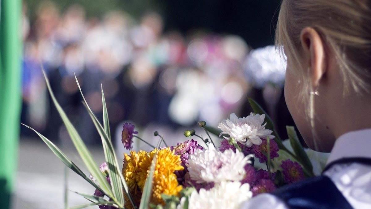 Діти – в очікуванні, батьки – схвильовані: як у київських школах святкують День знань - Новини Київ - Київ