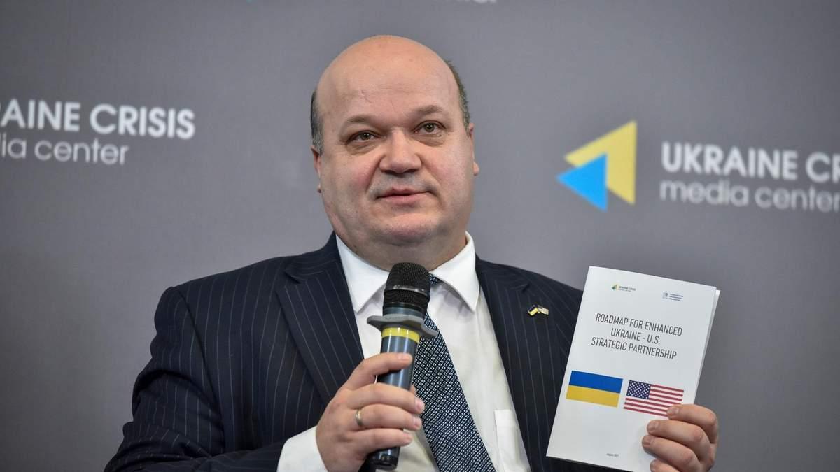 Хотілось більшого, – Чалий про формат візиту Зеленського у Вашингтон - Україна новини - 24 Канал