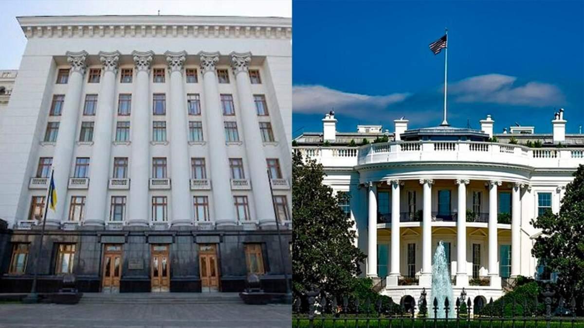 США пообіцяли Україні майже 500 мільйонів доларів на реформи - 24 Канал