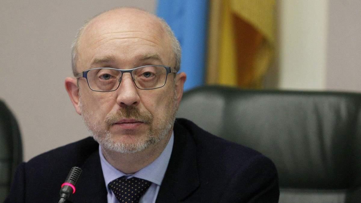 Вице-премьер Резников прокомментировал возможность силового возвращения  Крыма - novosti-kryma - 24 Канал