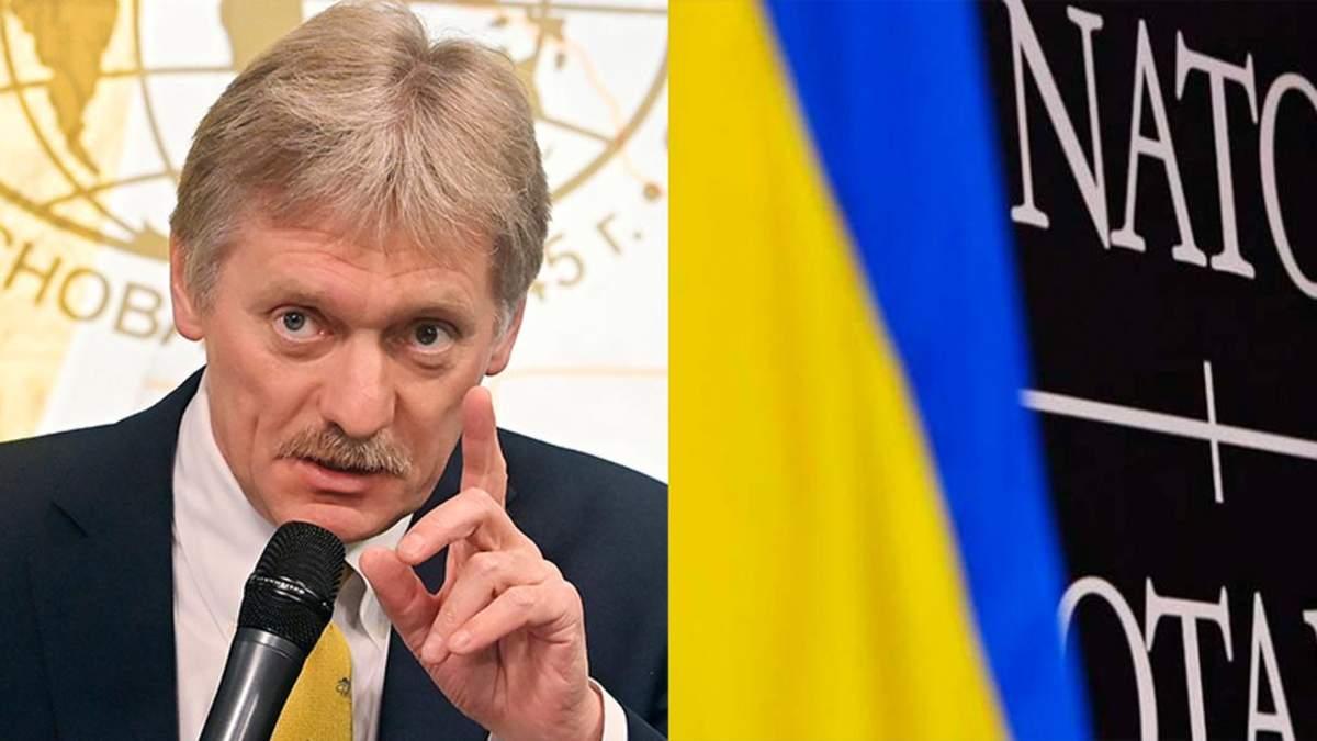Пригрозили контрзаходами: Росія продовжує лютувати через можливий вступ України до НАТО - Росія новини - 24 Канал