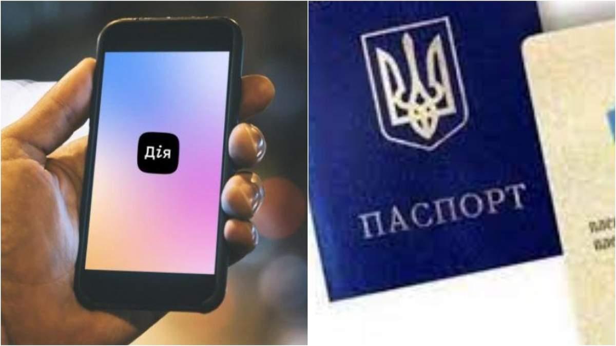 У Дії дозволили змінювати приписку до військомату: послуга запрацювала в 7 містах - Україна новини - 24 Канал