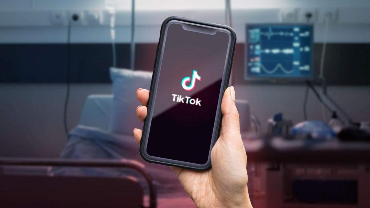 """""""Швидка"""" та зонд: чим мінімально може обернутися новий дитячий челендж у TikTok - Найсвіжіші новини - 24 Канал"""